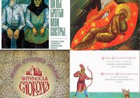 Review «Songs of Russian people» on the Russian portal about culture and music «Kontrabanda»